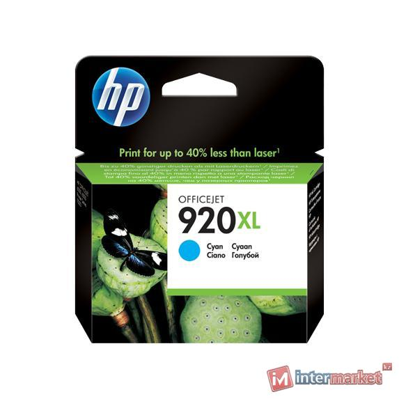 Картридж HP CD972A